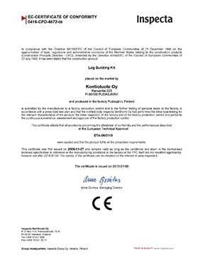Сертификат соответствия нормам Евросоюза